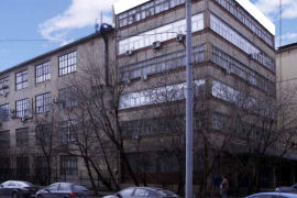 Аренда офиса  метро ВДНХ