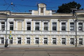 Продажа особняка м. Новокузнецкая