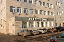 Аренда офисов м. Бутырская