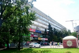 Аренда офиса м. Проспект Вернадского